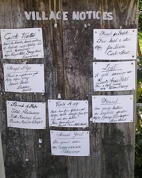 Все объявления газеты шара бара в шымкенте